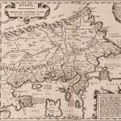 Η πορεία της Θράκης ανά τους αιώνες μέσα από έκθεση ψηφιοποιημένων χαρτών