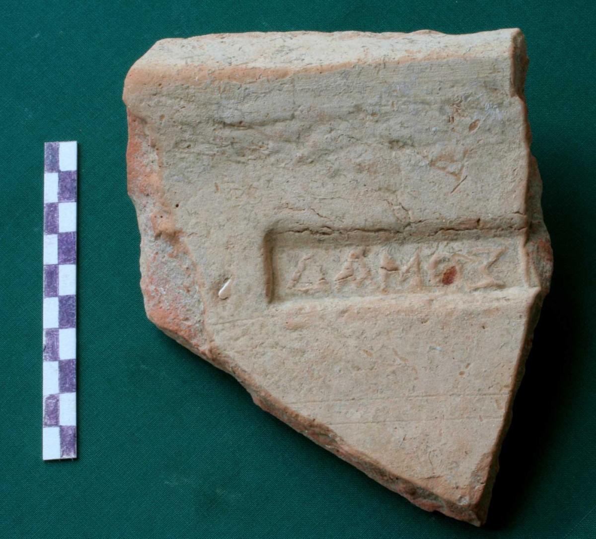 Εικ. 13. Ενσφράγιστη κεραμίδα με την επιγραφή: ΔΑΜΟΣΙΟΙ.