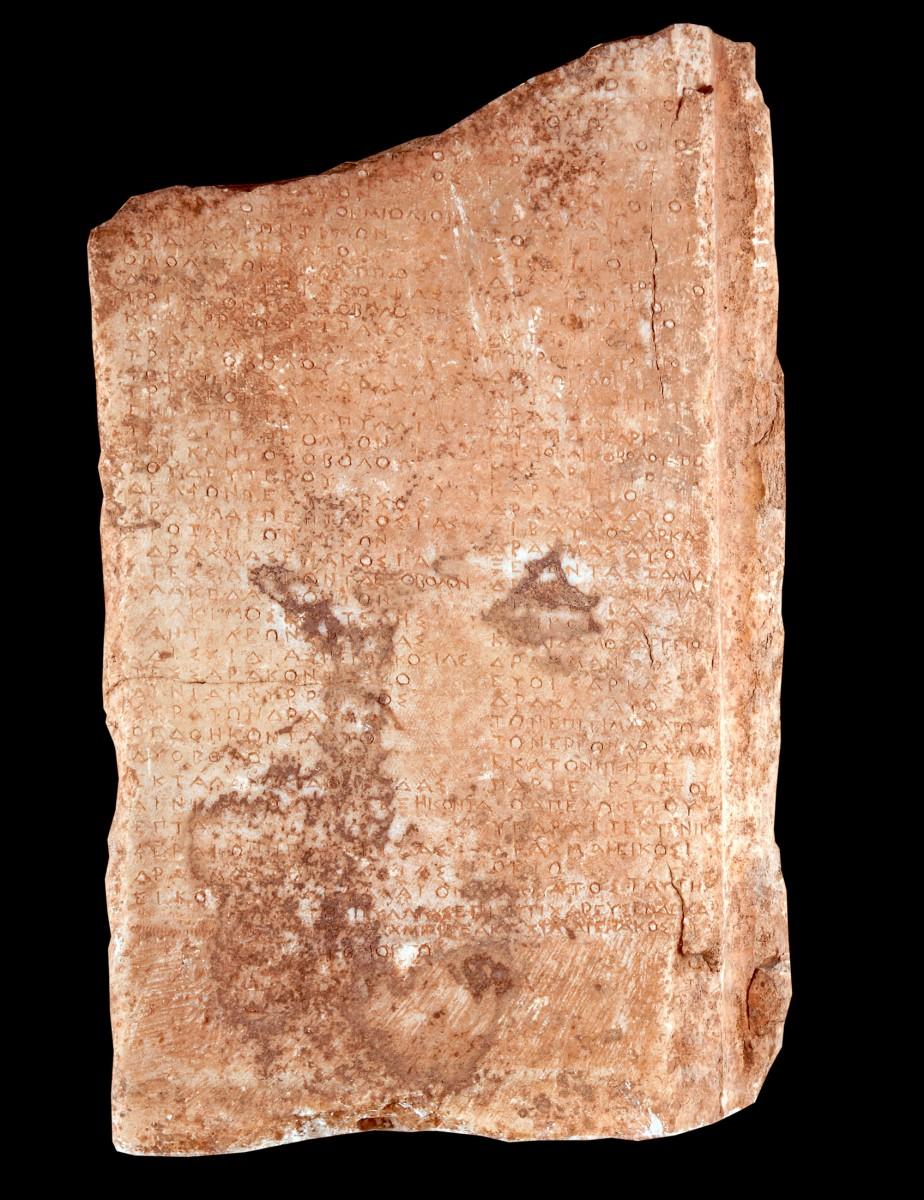 Εικ. 10. Έσοδα για την ανοικοδόμηση του ναού του Απόλλωνα (Μ.Δ. 6740).