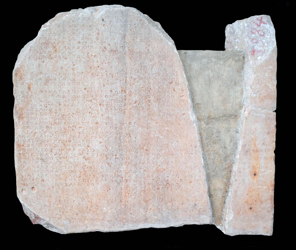 Εικ. 11. Το πρόστιμο που επιβλήθηκε μετά το τέλος του Τρίτου Ιερού Πολέμου (Μ.Δ. 1003 + 721 + 3984).
