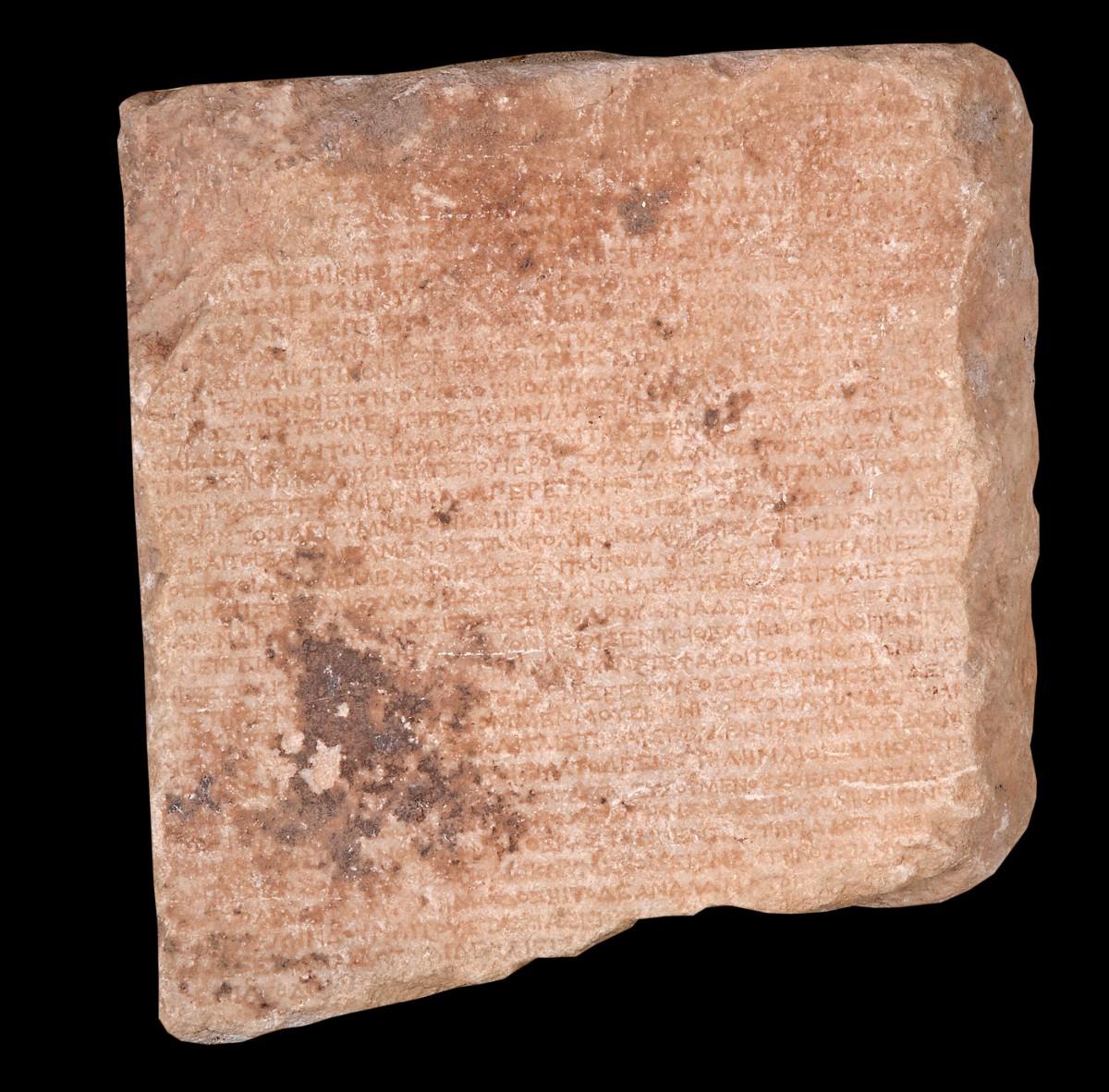 Εικ. 14. Αναγνώριση των Σωτηρίων από τους Χίους (Μ.Δ. 2275).