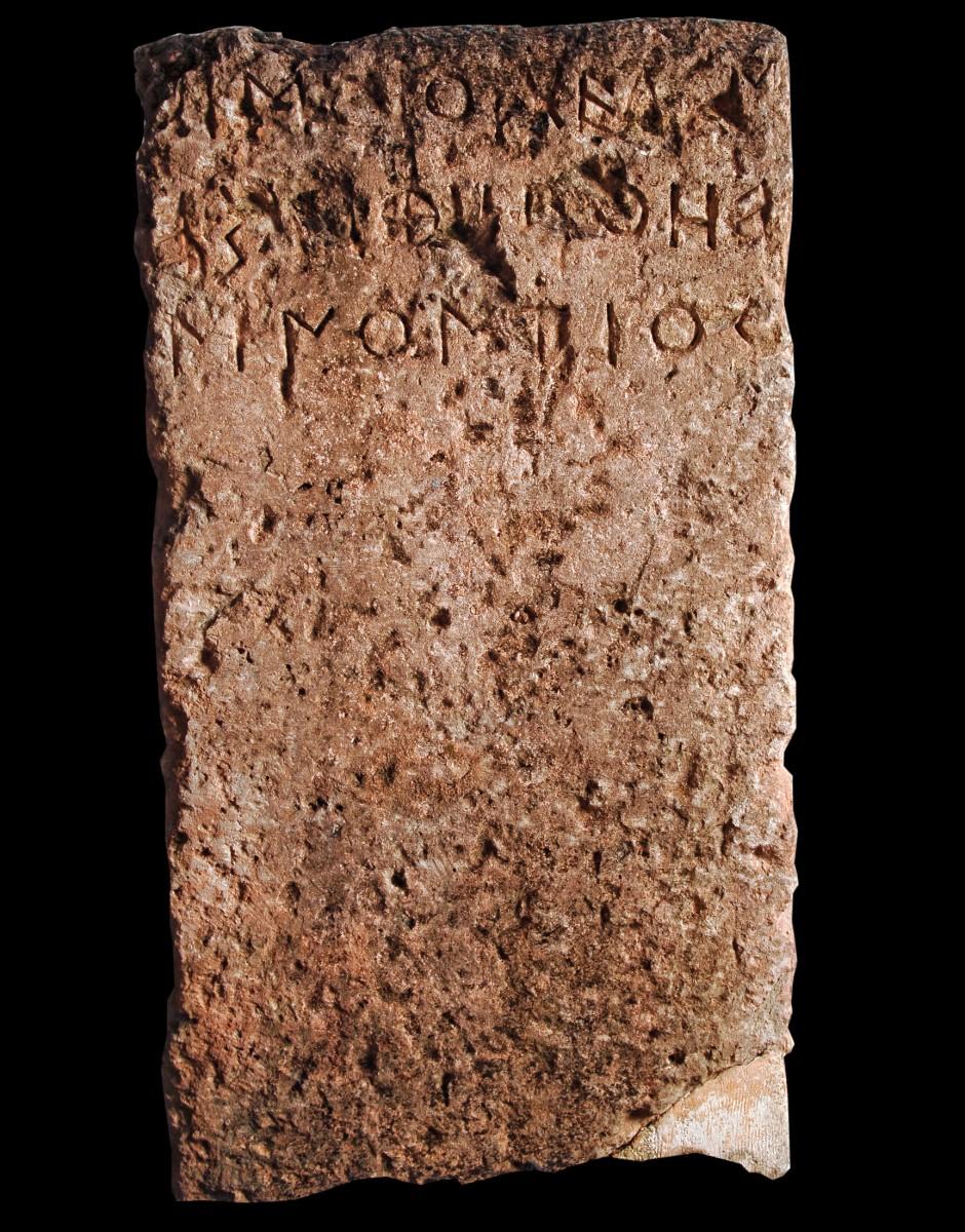 Εικ. 19. Επιτύμβια στήλη για τον Αρχίδαμο από τον Σελινούντα (Μ.Δ. 2279).