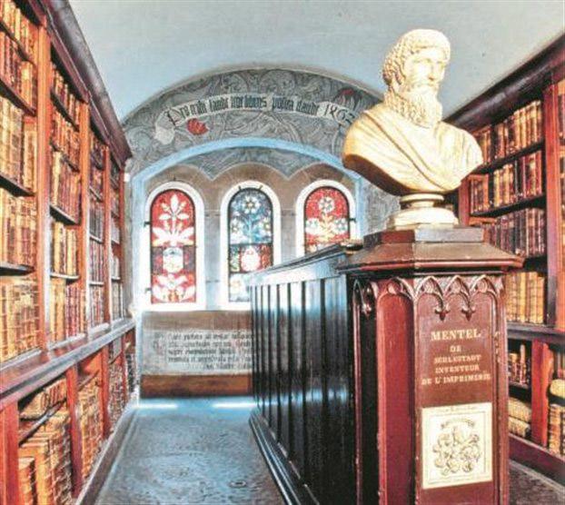 Αποψη της βιβλιοθήκης του Beatus Rhenanus στη Σέλεστατ της Γερμανίας.