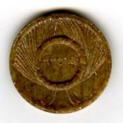 Οστέινες πλάκες: τα αρχαία εισιτήρια