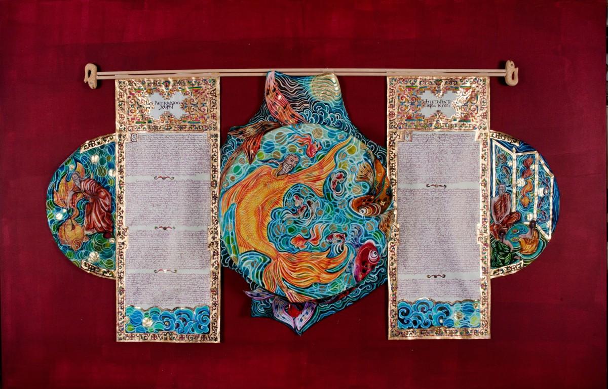 Από την έκθεση της Μαρίας Γενιτσαρίου με τίτλο «Καλλιγραφικές Αποτυπώσεις σε περγαμηνή: Αφιέρωμα στον Λευκάδιο Χερν», στο Ίδρυμα Ευγενίδου.