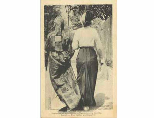 Καρτ-ποστάλ της περιόδου.