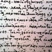 Μαθήματα ελληνικής παλαιογραφίας και ιστορίας των κειμένων