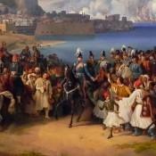Εορτασμός της επετείου των 150 χρόνων της Ναυπλιακής Επανάστασης