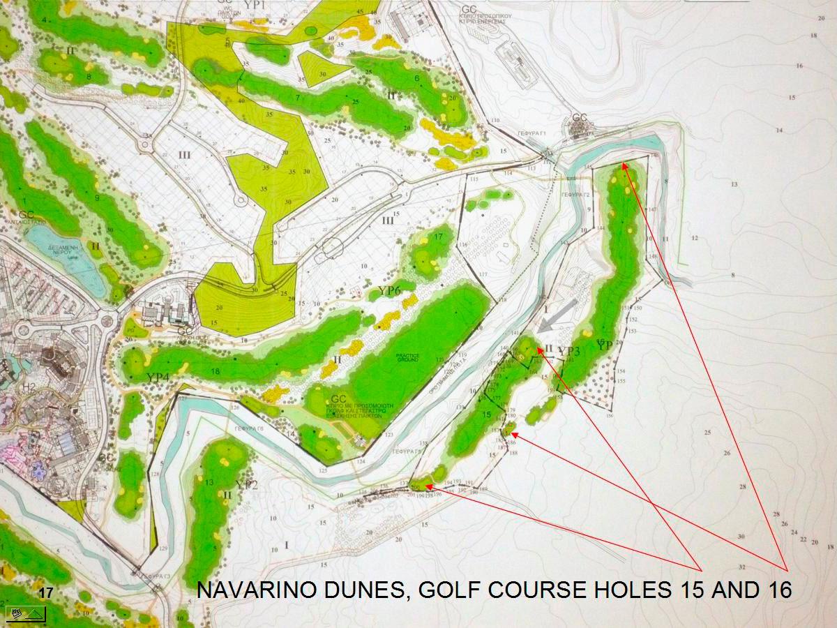Εικ. 1. ΝΑ τμήμα της έκτασης της Π.Ο.Τ.Α. Ρωμανού με τις διαδρομές γκολφ 15 και 16.