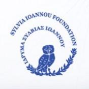 Πρόγραμμα υποτροφιών από το Ίδρυμα Σύλβιας Ιωάννου