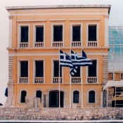 Χειρόγραφος εκκλησιαστικός κώδικας στο Ιστορικό Μουσείο Κρήτης