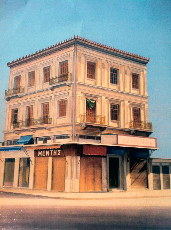 Το κατάστημα Μέντη στην πλατεία Καπνικαρέας. Εγκαινιάστηκε τη δεκαετία του 1880. Ιδιωτική συλλογή.