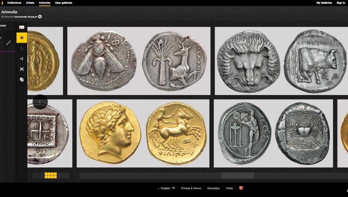Σημαντικά αντικείμενα από τις συλλογές του Νομισματικού Μουσείου Αθηνών στο Art Project της Google.