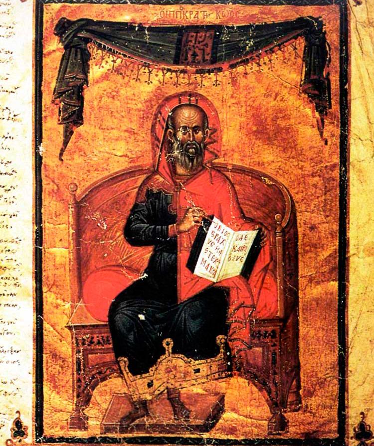 Εικ. 6. O Ιπποκράτης με βυζαντινή ενδυμασία. 14ος αι. Το πρώτο φύλλο ιατρικού κώδικα που ανήκε στον Μεγάλο Δούκα Απόκαυκο, φίλο του αρχιάτρου Ιωάννη Ζαζαρία Ακτουάριου.