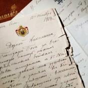 Τιμή ρεκόρ για τέσσερις επιστολές του Τσάρου Νικολάου Β′