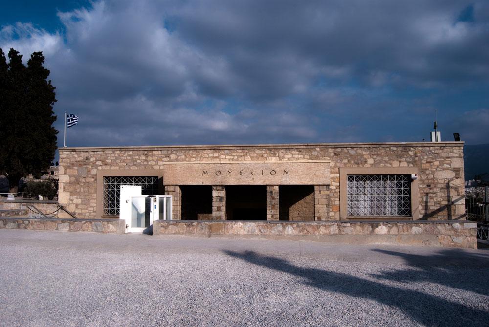 Το παλαιό Μουσείο Ακρόπολης.