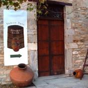 Μια επίσκεψη στο Μουσείο Ελιάς και Λαδιού Πηλίου