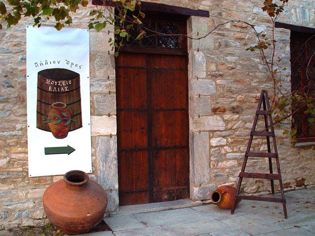 Η είσοδος του Μουσείου Ελιάς και Λαδιού Πηλίου.