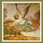 Γ. Τσιμπούκης, «Η Αποκάλυψη του Ιωάννη στη μνημειακή ζωγραφική του Αγίου Όρους»
