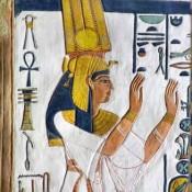 Σεμινάριο Αιγυπτιολογίας