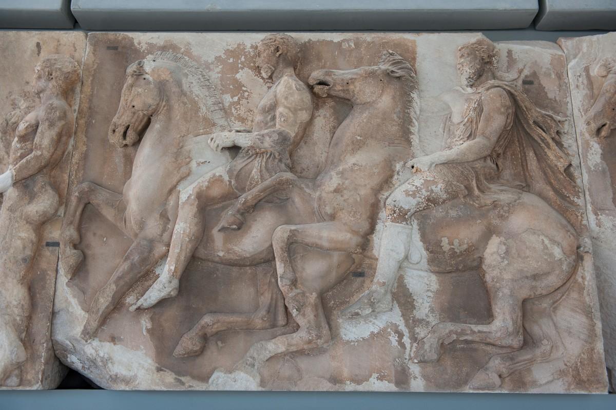 ΔIV, 7 – 8, Μουσείο της Ακρόπολης