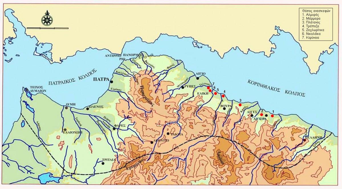 Χάρτης της Αχαΐας στην αρχαιότητα με τις θέσεις που ανασκάπτονται.