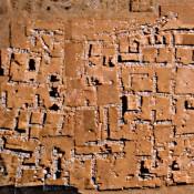 Η Συνοικία Ν στα Μάλια: η έρευνα σήμερα