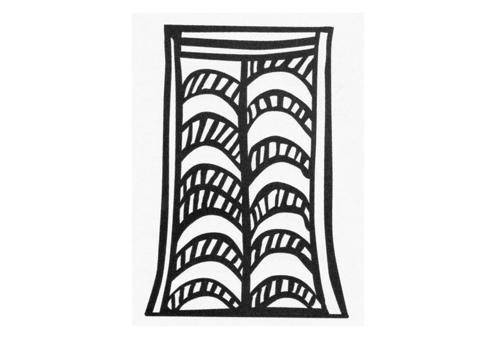Σχ. 1: Σχέδιο του φυτικού κοσμήματος (σχέδιο Δ.Ζ. Κοντοπόδη).
