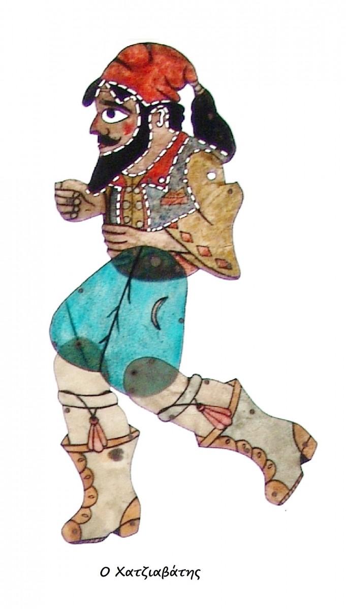 Ο Χατζιαβάτης του Ε. Σπαθάρη, Σπαθάρειο Μουσείο