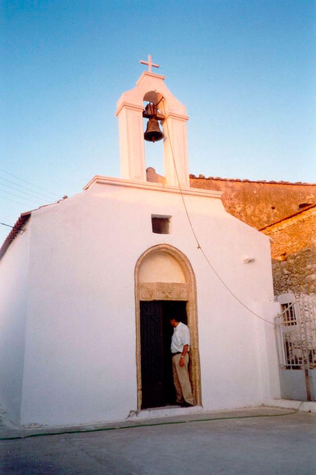 Εικ. 18. Το βενετσιάνικο εκκλησάκι της Αγίας Μαρίνας (φωτ. Γ. Κανακάκης).