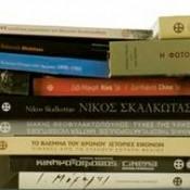 Bazaar βιβλίων στο Μουσείο Μπενάκη