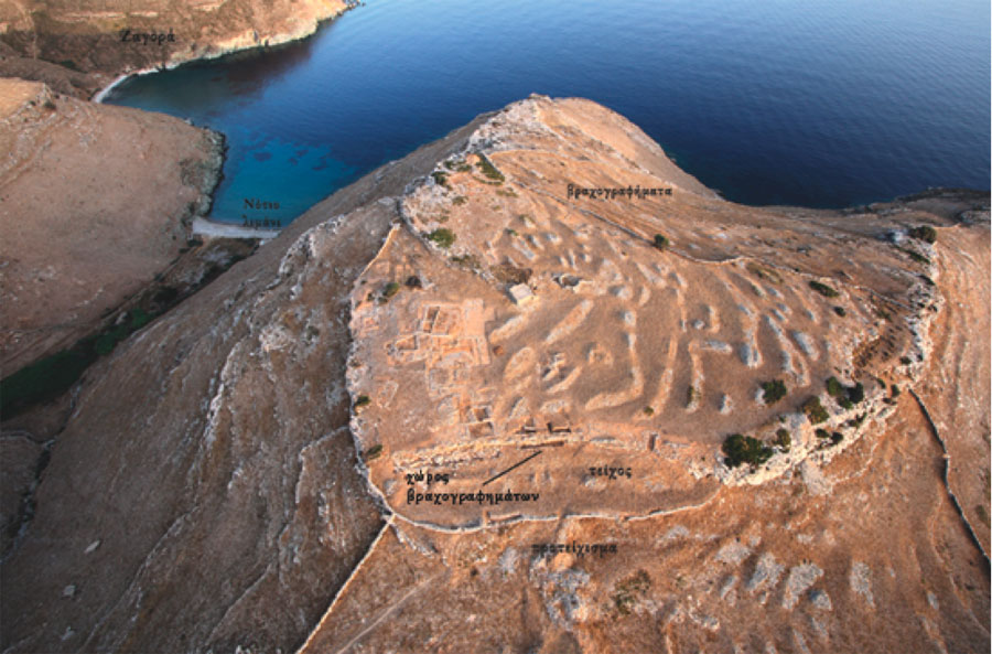 Ο νεολιθικός οικισμός στον Στρόφιλα της Άνδρου.
