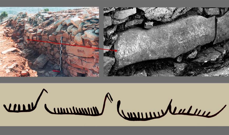 Παράσταση πομπής πλοίων στον κεντρικό προμαχώνα του τείχους του Στρόφιλα.