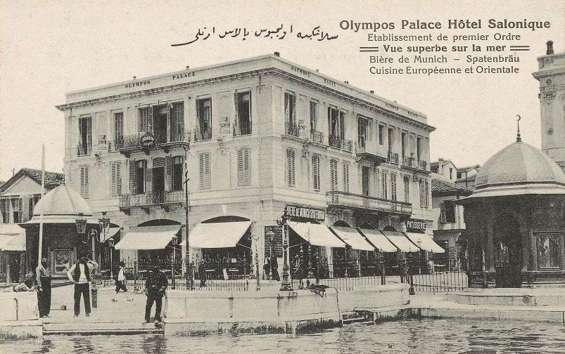 Το ξενοδοχείο «Olympos Palace» στη Θεσσαλονίκη (φωτ. ΕΛΙΑ - ΜΙΕΤ).
