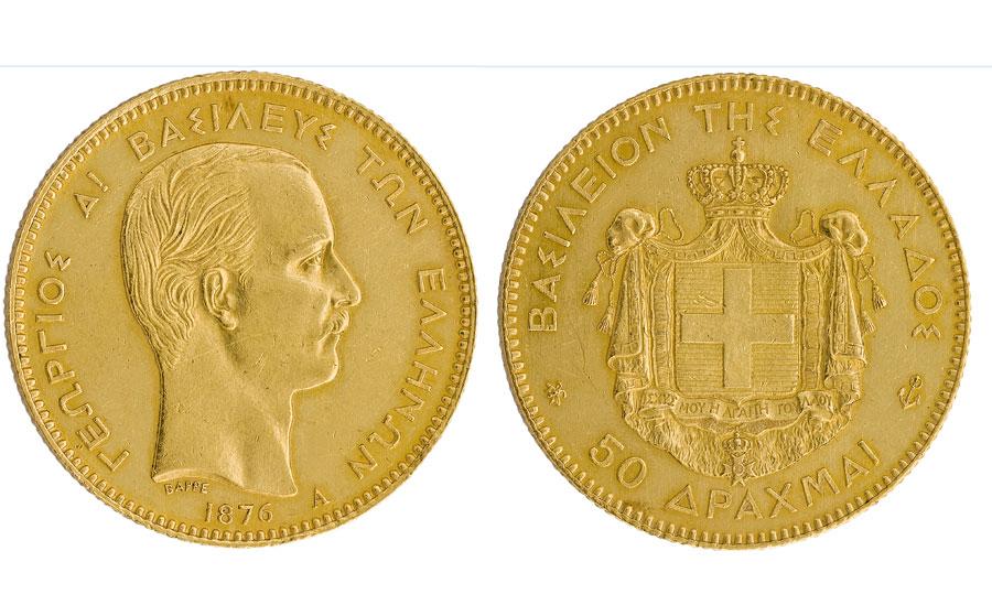Εικ. 3. Χρυσό νόμισμα του Γεωργίου Α΄, 1876. © Τράπεζα της Ελλάδος, Νομισματικές Συλλογές, αρ. ευρ. BG-ThB328.