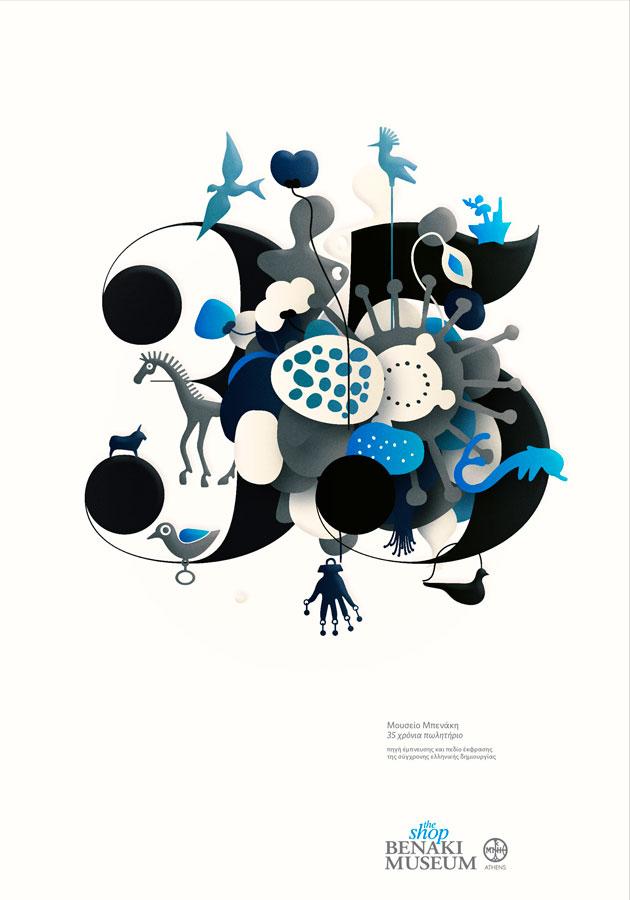 Οι αφίσες των 35 χρόνων του Πωλητηρίου σχεδιάστηκαν από το δημιουργικό γραφείο Beetroot και βραβεύτηκαν με το Red-dot communication design award 2012.