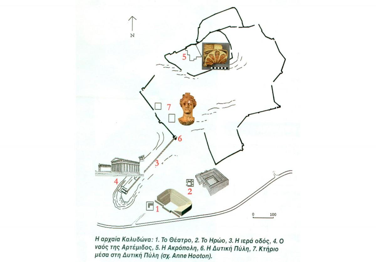 Πίν. 1. Σχεδιαγραμματική κάτοψη του περιβόλου των τειχών της των Αιτωλών πόλεως Καλυδώνος, μετά του Ιερού της Λαφρίας Αρτέμιδος εκτός του περιβόλου των τειχών (Σ. Μασουρίδη, «Αρχαιολογικές ανακαλύψεις του Ινστιτούτου της Δανίας: Καλυδών (Αιτωλία)»), CORPUS 74 (2005), σ. 6).