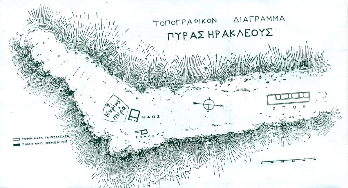 Πίν. 6.  Διάγραμμα του ιερού τεμένους, ταυτιζομένου με την «Πυρά του Ηρακλέους» επί του όρους Οίτη (Νικ. Γ. Παπαδάκις, «Ανασκαφή της «Πυράς» της Οίτης», ΑΔ 5 (1919), Παράρτημα, σ. 29, εικ. 5).