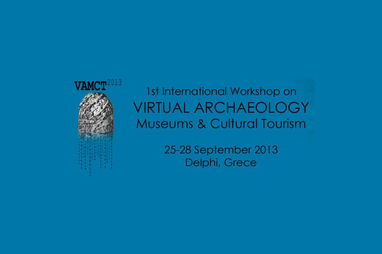 Διεθνές συνέδριο με θέμα «Εικονική Αρχαιολογία: Μουσεία και Πολιτιστικός Τουρισμός» θα πραγματοποιηθεί στους Δελφούς.