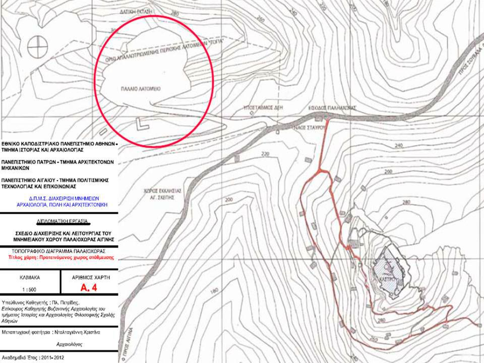 Εικ. 7. Τοπογραφικό διάγραμμα της Παλαιοχώρας που αποτυπώνει το χώρο των απαλλοτριωμένων λατομείων «Τόγια», ο οποίος γειτνιάζει με τον αρχαιολογικό χώρο, για τη δημιουργία του προτεινόμενου χώρου στάθμευσης. Πηγή: Προσωπικό αρχείο.