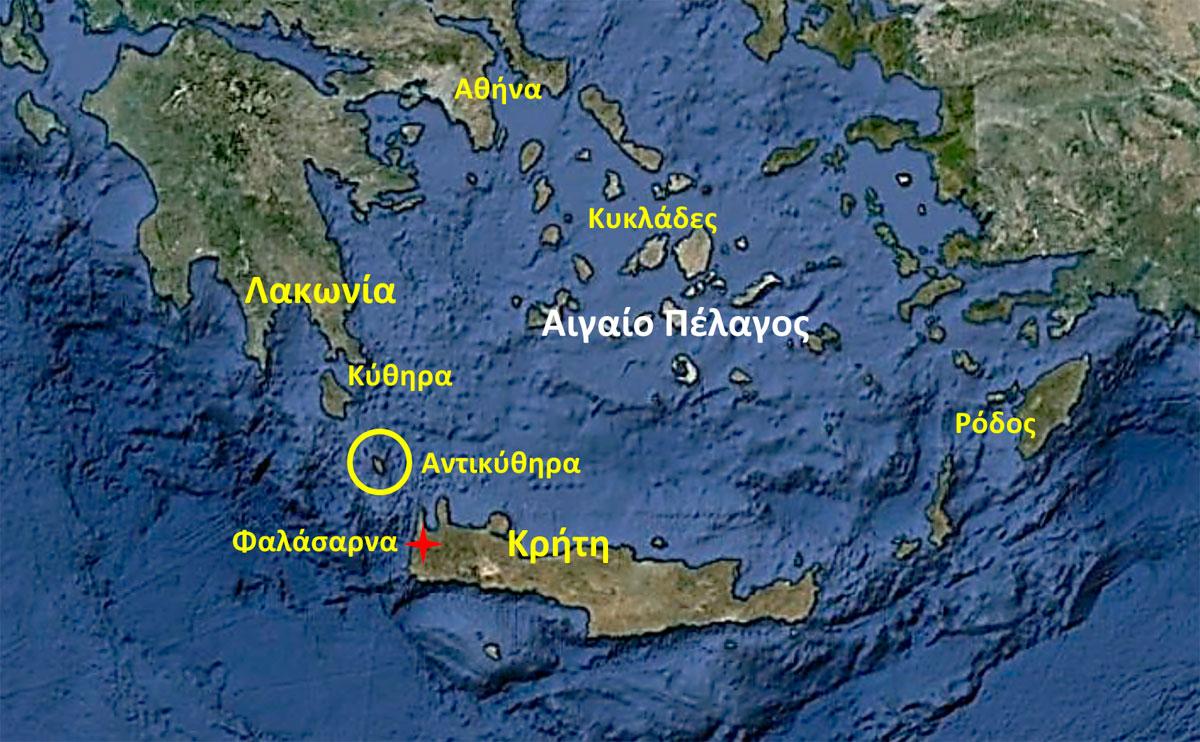 Εικ. 1.  Η θέση των Αντικυθήρων στο πέρασμα από το Αιγαίο προς τη δυτική Μεσόγειο τους προσέδιδε ιδιαίτερη στρατηγική σημασία (εικόνα από το Google Earth).