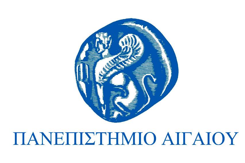 Το λογότυπο του Πανεπιστημίου Αιγαίου.
