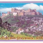 Συρία: καταστρέφεται η πολιτιστική κληρονομιά