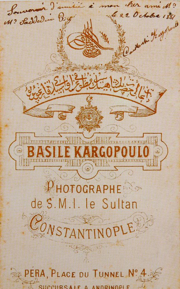 Εικ. 4. Το οπισθόφυλλο των φωτογραφιών του Βασίλη Καργόπουλου.
