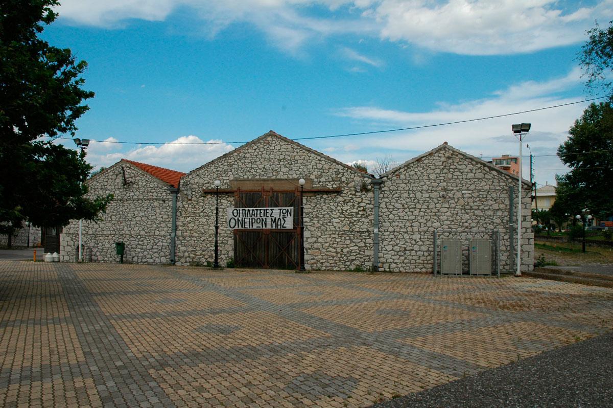 Εικ. 4. Το κεντρικό κτήριο του Συγκροτήματος Αποθηκών Καρπού (προσωπικό αρχείο).