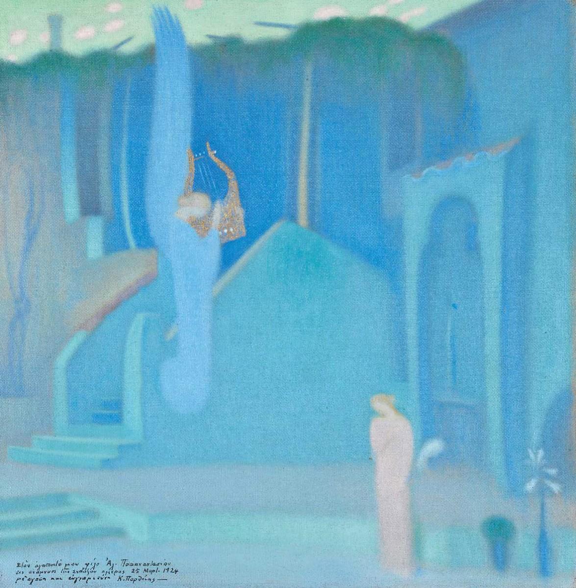 Κωνσταντίνος Παρθένης, Ο Ευαγγελισµός, 1910-1911, Εθνική Πινακοθήκη.
