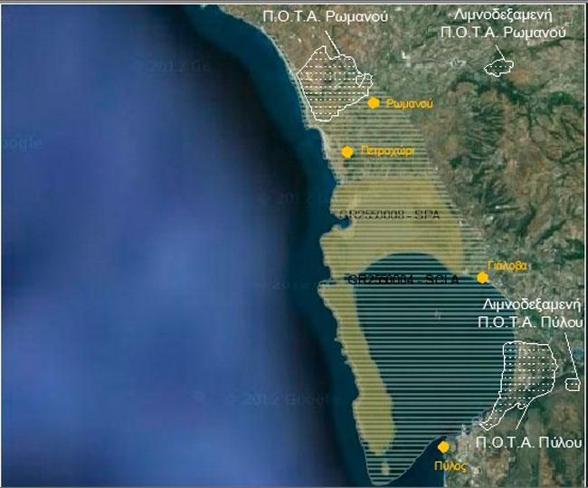 Εικ. 4. Τα όρια της Π.Ο.Τ.Α. Ρωμανού και της Π.Ο.Τ.Α. Πύλου σε σχέση με τα όρια της προστατευόμενης περιοχής, τα οποία αποδεικνύουν μερική επικάλυψη. Πηγή: Google Earth (6.1.2012) και ιδία επεξεργασία.