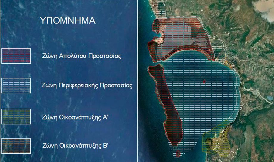 Εικ. 5. Οι προτεινόμενες Ζώνες Προστασίας της περιοχής μελέτης. Πηγή: Google Earth (21.2.2012) και ιδία επεξεργασία.