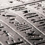 Αιγυπτιακά ιερογλυφικά και παπυρολογία