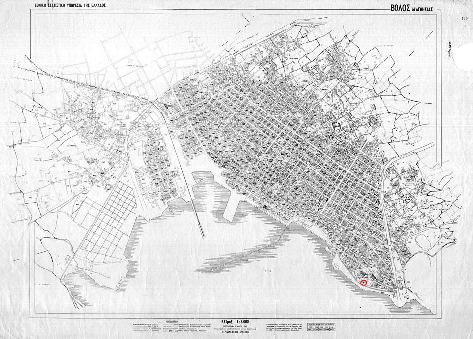 Εικ. 2. Βόλος, ρυμοτομικό σχέδιο 1962. Πηγή: Αρχείο ΙΓ΄ ΕΠΚΑ.